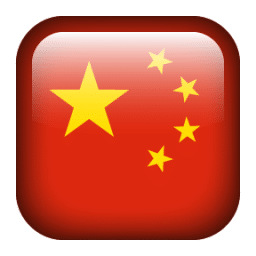 china_flags_flag_16985